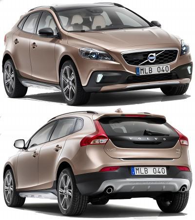 La nouvelle génération de Volvo V40 se dote d'une version tout chemins appelée 'Cross Country'.<br> Au programme: quelques protections de bas de caisse chromés, un design plus dynamique.
